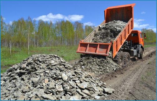 Отсыпка участка скальным грунтом